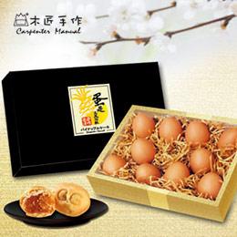 蛋是鳳梨酥禮盒