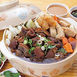砂鍋羊肉爐禮盒