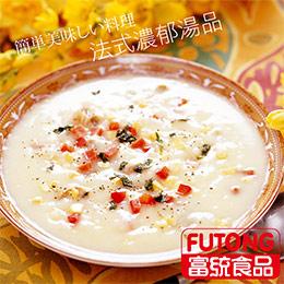玉米濃湯粉(6~8人份)