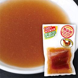 原汁牛肉湯