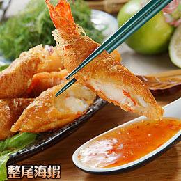 年菜新選擇★米炸魚蝦捲