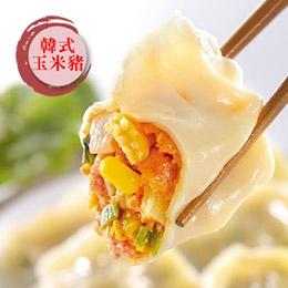韓式玉米豬肉水餃