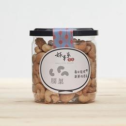 夏威夷果仁+腰果+五穀綜合堅果+黑豆