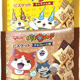 日本固力果【妖怪手錶】巧克力餅乾