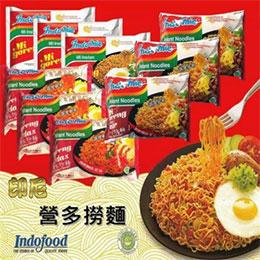 印尼 Indomie 營多撈麵