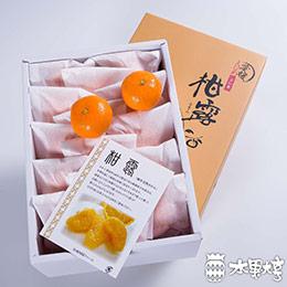 日本 柑露小蜜橘