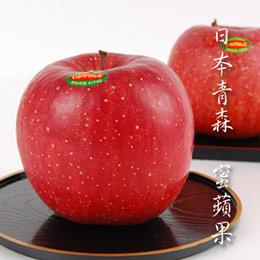 日本 青森.蜜蘋果L號(6入/禮盒)