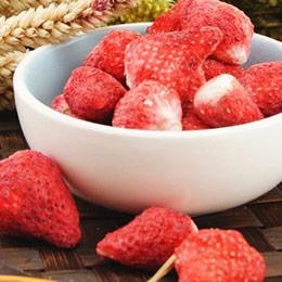 100%台灣草莓餅