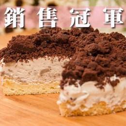五吋冰雪香蕉巧克力乳酪蛋糕