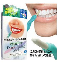 日本COGIT齒美人-潔牙美齒橡皮擦(25支入)