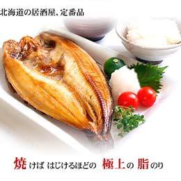 吃個飽飽烤肉趣◇7種食材