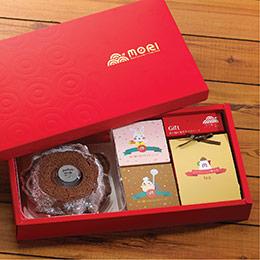 年輪蛋糕❤幸福饗宴禮盒