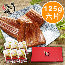 日式蒲燒鰻(鰻片)125g/片X6入/盒