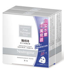 Neutrogena露得清細白修護面膜