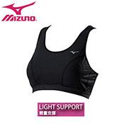日本MIZUNO 女用運動內衣