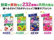 【船井】美力關健膠原粉(健康食品認證)10入/盒