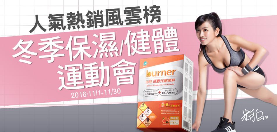 搶購韓國彩妝VDL唇膏,CK香水與理膚寶水保濕乳液熱賣中。