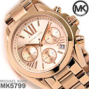 MK 三環計時手錶