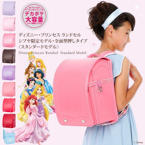 日本製書包