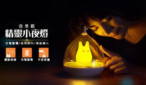 精靈小夜燈