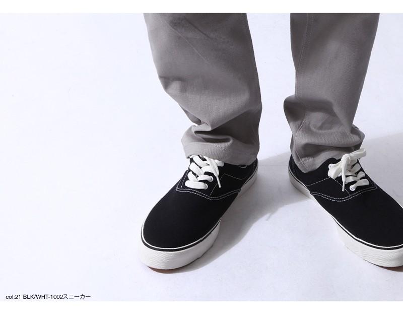 KruZin Rio 透氣輕便懶人鞋
