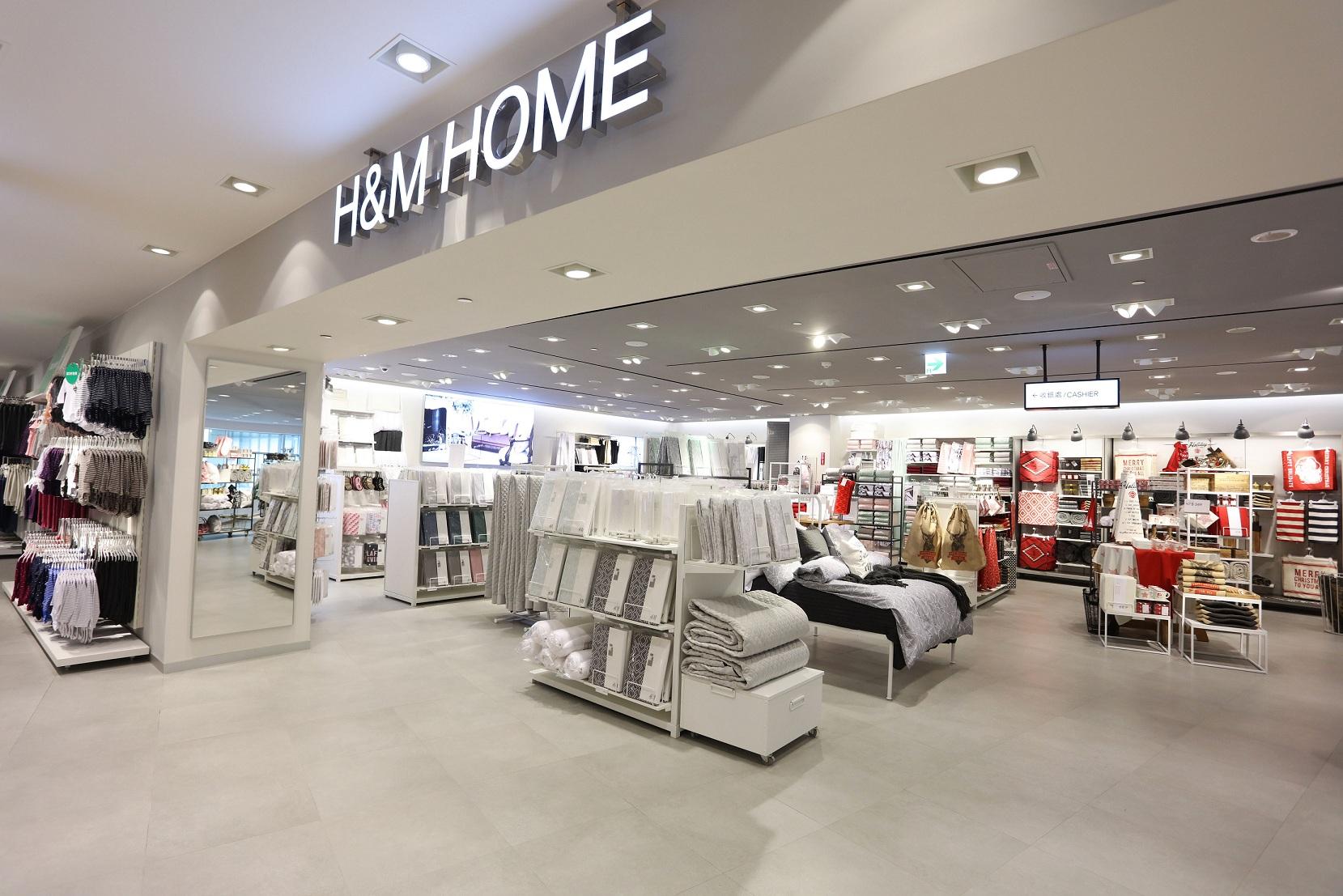 新竹 H&M