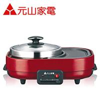 愛美神白鐵電碗 AM-1300S(AS-300S)