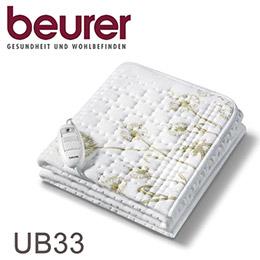 beurer 博依 電熱墊(單人長效型) UB33三重電熱安全防護系統 (BSS)