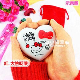 免運下殺!!Hello Kitty 愛心造型暖蛋 (2款)