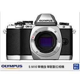 Olympus E-M10 微單眼 機身 公司貨