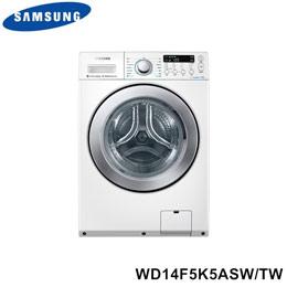 14kg噴射水流洗脫烘滾筒洗衣機