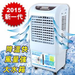 大家源-霧化急凍水冷氣 <直降室溫4-6度以上>