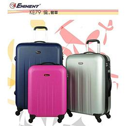 台灣製造大中小三件組行李箱
