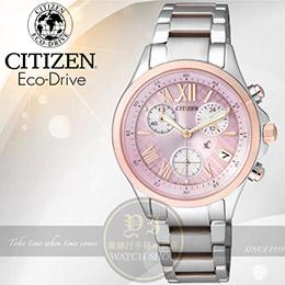 CITIZEN xC系列夏日風情光動能計時腕錶