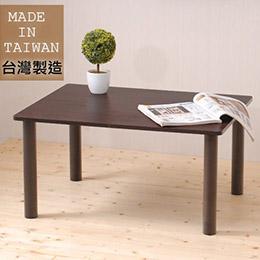 小資和室防潑水茶几桌