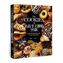 The COOKIES:名店手工餅乾99款。