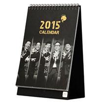 無限挑戰 2015年桌曆