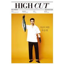 HIGH CUT (KOREA) 2/5-2/18_2015,第143期