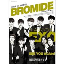 Bromide (Korea)2月號2015