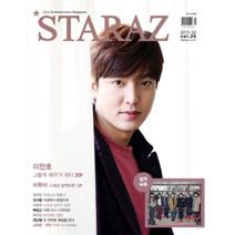 STARAZ 2月號2015