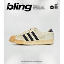 The bling 2月號2015