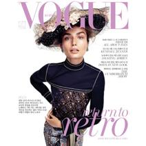 VOGUE KOREA 2月號2015 月刊