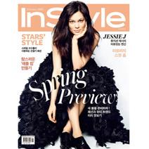 InStyle (KOREA) 2月號2015