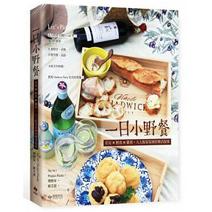 一日小野餐:花見×輕食×雜貨.大人版家家酒的樂活提案