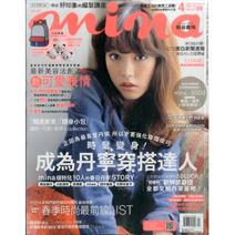 MINA時尚國際中文版 4月號/2015 第147期 月刊