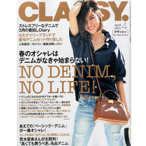 CLASSY─春季時尚丹寧特集 4月號/2015 月刊
