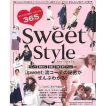 sweet style可愛魅力時髦穿搭造型專集