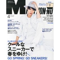 Men`s non-no 4月號/2015─附STUSSY雙色收納包 月刊