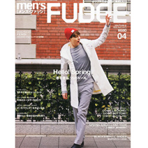 時尚型男的休閒風格 4月號/2015 月刊