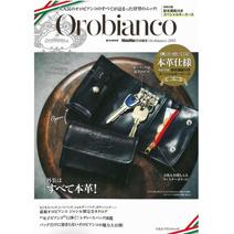 OROBIANCO完全時尚特刊2015:附皮革鑰匙零錢包